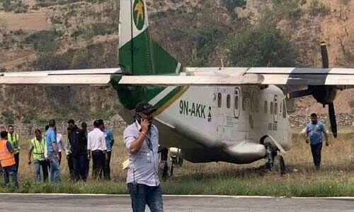 नेपाल में विमान रनवे पर फिसला, यात्री सुरक्षित