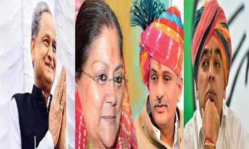राजस्थान की चार वीआईपी सीटों पर पूरे प्रदेश की है नजर