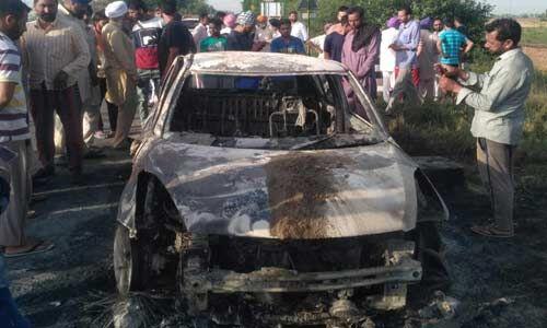 लुधियाना : चलती कार में आग, पूर्व सरपंच जिंदा जला