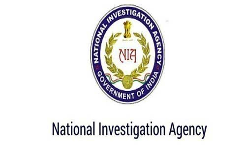 एनआईए ने आतंकी फंडिंग मामले में 5 के खिलाफ की चार्जशीट दाखिल