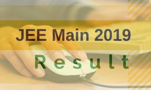 जेईई मेन परीक्षा 2019 का परिणाम घोषित, दिल्ली के शुभम टॉपर