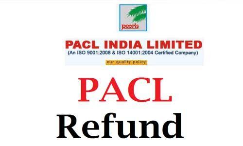 पीएसीएल निवेशक अब 31 जुलाई तक कर सकेंगे आवेदन