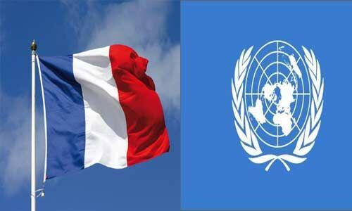 फ्रांस ने यूएन के इस फैसले का किया स्वागत