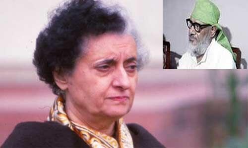 ...जब लोकबंधु राजनारायण ने इंदिरा गांधी को दिया था
