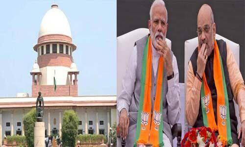 आचार संहिता पर सुप्रीम कोर्ट का निर्देश - पीएम मोदी और अमित शाह पर 6 मई तक फैसला करे चुनाव आयोग