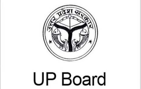 यूपी बोर्ड : इम्प्रूवमेंट-कम्पार्टमेंट परीक्षा के लिए आवेदन 31 मई तक