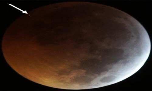 पूर्ण चंद्रग्रहण के दौरान चंद्रमा से टकराई थी अंतरिक्ष चट्टान