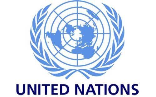 आर्थिक तंगी के कारण सप्ताहअंत में बंद रहेगा यूएन मुख्यालय