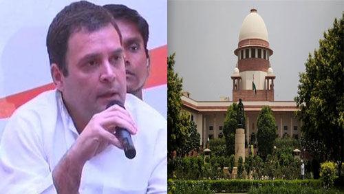 राफेल मामला : राहुल ने सुप्रीम कोर्ट से बिना शर्त माफी मांग ली