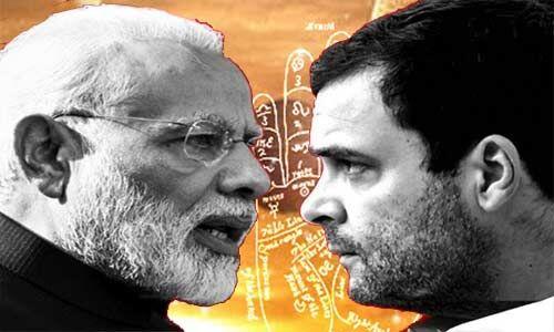 प्रधानमंत्री पद के लिए नरेंद्र मोदी-राहुल गाँधी की कुंडली क्या कहती है ? जानें