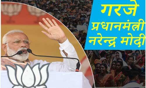 अलवर गैंगरेप मामला : कांग्रेस के न्याय की यही है सच्चाई - प्रधानमंत्री