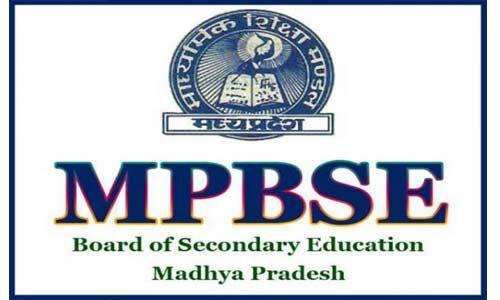 MPBoard : 10वीं और 12वीं के परीक्षा परिणाम घोषित, यहां देखें नतीजे