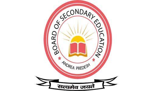 आंध्रप्रदेश ने 10वीं कक्षा का रिजल्ट किया जारी