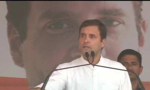 न्याय योजना भारत की अर्थव्यवस्था के लिए ईधन की तरह होगी : राहुल