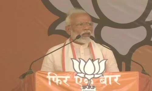 दीदी की चले तो वह पश्चिम बंगाल में मेरा हेलीकॉप्टर भी न उतरने दें : प्रधानमंत्री