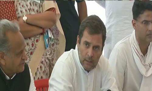 कार्यसमिति की बैठक में इस्तीफे की पेशकश कर सकते हैं राहुल गांधी