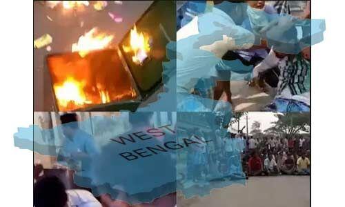 बंगाल का रहा है चुनावी हिंसा का इतिहास