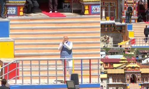 प्रधानमंत्री पहुँचे बद्रीनाथ, मोदी-मोदी के नारों के साथ हुआ जोरदार स्वागत