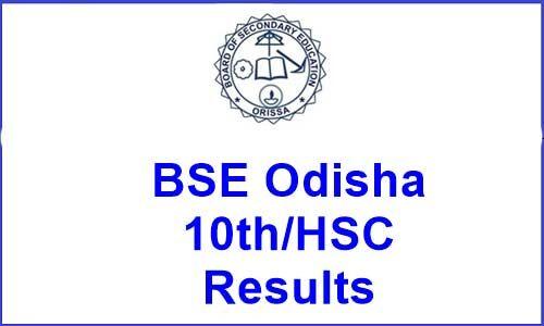 ओडिशा बोर्ड के दसवीं के परिणाम घोषित, लड़कियों ने मारी बाजी