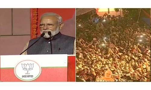 देश के नागरिकों ने इस फकीर की झोली भर दी :  प्रधानमंत्री