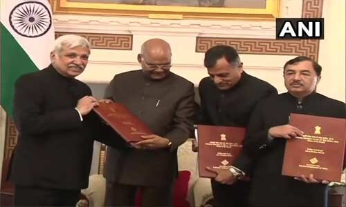 राष्ट्रपति ने मंजूर की लोकसभा भंग करने की सिफारिश, पीएम मोदी आज पेश कर सकते हैं सरकार बनाने का दावा