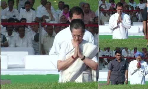 पीएम मोदी, सोनिया, राहुल गांधी ने नेहरू की पुण्यतिथि पर दी श्रद्धांजलि