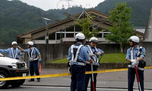 जापान में हमलावर ने चाकू से किया हमला, 3 की मौत, 16 घायल