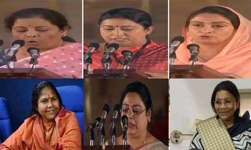 मोदी कैबिनेट 2.0 में इन 6 महिलाओं को मिली जगह