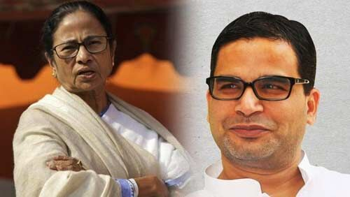 बंगाल की मुख्यमंत्री ममता बनर्जी से मिले प्रशांत किशोर