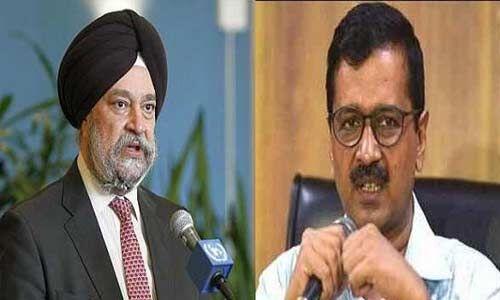 केंद्रीय मंत्री हरदीप पुरी ने केजरीवाल पर मुफ्त यात्रा को लेकर किया कटाक्ष