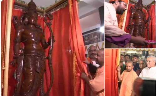 अयोध्या में योगी आदित्यनाथ ने भगवान श्रीराम की प्रतिमा का किया अनावरण