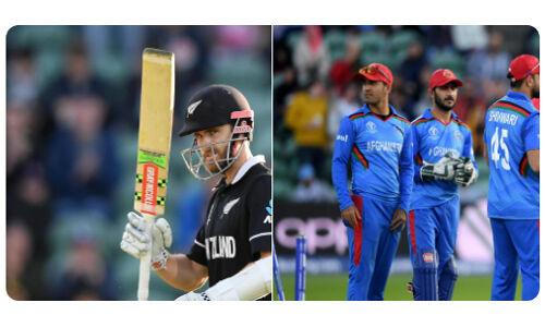 कीवी ने जीत और अफगानिस्तान ने लगाई हार की हैट्रिक