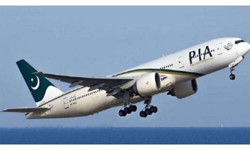 पीआईए की एक उड़ान में सवार एक महिला यात्री ने खोला यह द्वार, जानें फिर किया हुआ