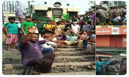 पश्चिम बंगाल में भाजपा आज मना रही है काला दिवस