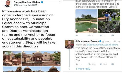 भारत सरकार के सचिव के ट्वीट पर खड़ा हो गया नया विवाद, सुब्रमण्यम स्वामी ने कह दी खरी-खरी