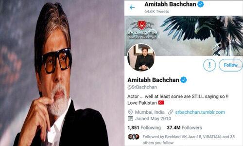 बिगबी के ट्वीटर को हैक कर पाक के पीए इमरान खान की लगाई तस्वीर