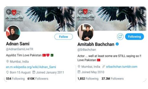 अदनान सामी का ट्विटर हैंडल हुआ हैक