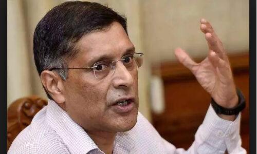अरविंद सुब्रमणियम के आरोपों को सरकार ने किया खंडन