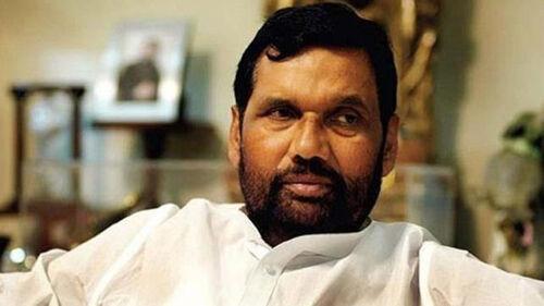रामविलास पासवान को लगा बड़ा झटका, लोजपा के वरिष्ठ नेताओं ने अलग पार्टी गठन करने का लिया फैसला