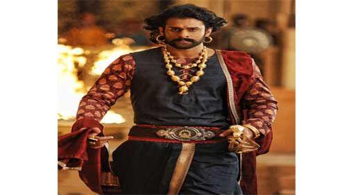 फिल्म बाहुबली की तीसरी कड़ी को लेकर चर्चा शुरूv