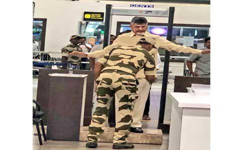 एयरपोर्ट पर पूर्व मुख्यमंत्री की ली तलाशी, भाजपा और वाईएसआर पर लगाया आरोप