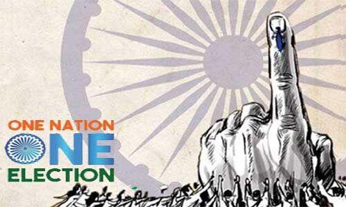 विकास का रास्ता है एक देश, एक चुनाव