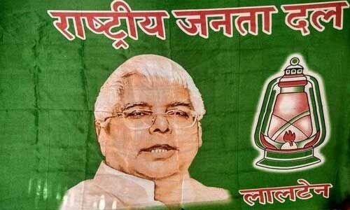 राजद पार्टी ने रद्द की प्रवक्ताओं की लिस्ट, टीवी डिबेट में जाने से रोका