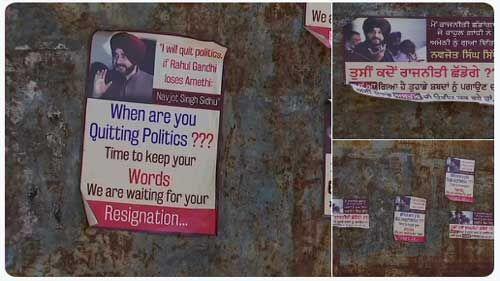 पंजाब में दीवारों पर लगे सिद्धू के पोस्टर, जानें क्या है मामला