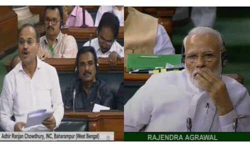 कांग्रेस नेता ने प्रधानमंत्री के खिलाफ की विवादित टिप्पणी, लोकसभा में हुआ हंगामा