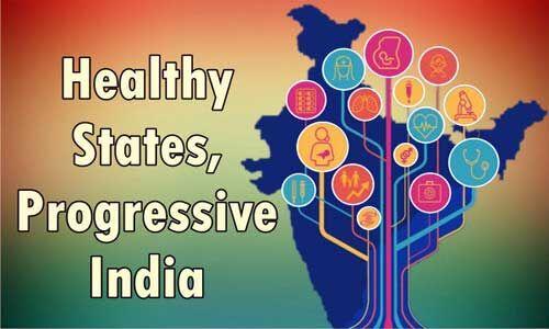 नीति आयोग की स्वस्थ राज्य प्रगतिशील भारत शीर्षक रिपोर्ट में यूपी-बिहार फिसड्डी