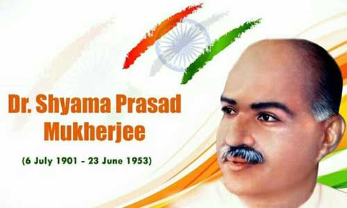 श्यामा प्रसाद मुखर्जी की 118वीं जयंती पर प्रधानमंत्री सहित कई दिग्गज नेताओं ने दी श्रद्धांजलि
