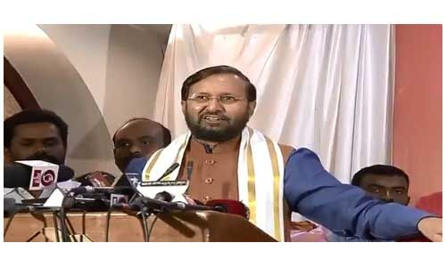 प्रकाश जावड़ेकर ने कहा - नरेंद्र मोदी को राजनीति से छुट्टी देने वाले स्वयं छुट्टियों पर विदेश गए