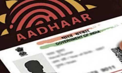 अगर गुम हो जाये आधार कार्ड तो ऐसे करें लॉक, UIDAI ने निकाला नया फीचर