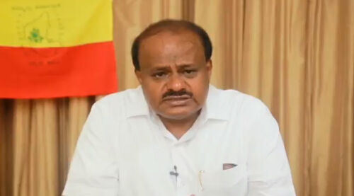 मुख्यमंत्री कुमारस्वामी के इस्तीफे की मांग को लेकर भाजपा ने दिया धरना